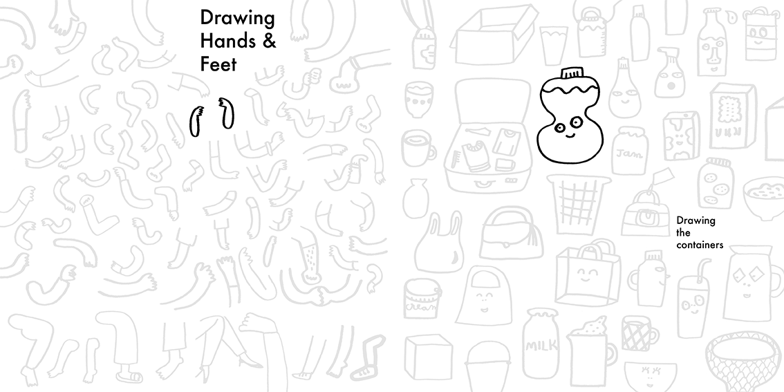 Draw the Drawings